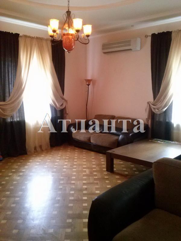 Продается дом на ул. Григорьева — 200 000 у.е. (фото №5)