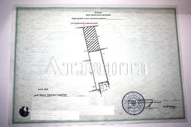 Продается земельный участок на ул. Шишкина — 130 000 у.е. (фото №2)
