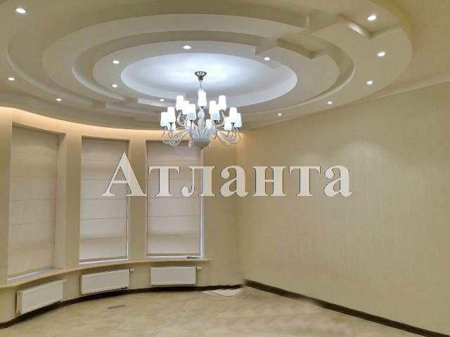 Продается дом на ул. Школьная — 300 000 у.е.