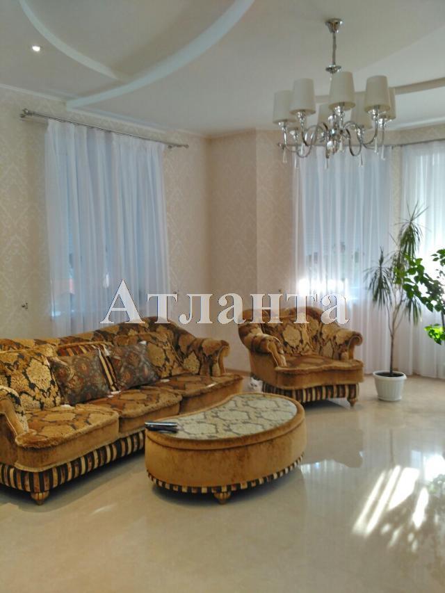 Продается дом на ул. Звездная — 850 000 у.е.