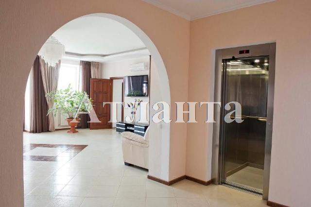 Продается дом на ул. Ясная — 760 000 у.е. (фото №5)
