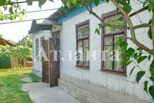 Продается дом на ул. Горького Пер. — 10 000 у.е.