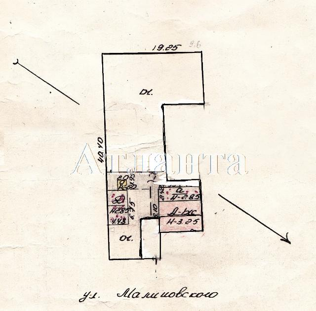 Продается земельный участок на ул. Малиновского Марш. — 25 000 у.е.