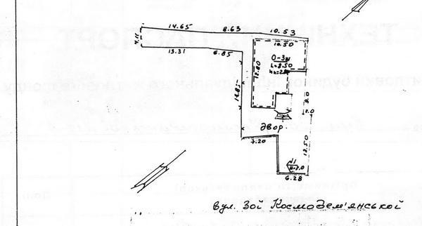 Продается дом на ул. Космодемьянской — 280 000 у.е.