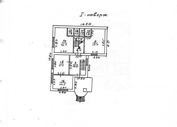 Продается дом на ул. Космодемьянской — 280 000 у.е. (фото №3)