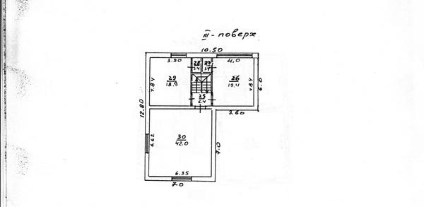 Продается дом на ул. Космодемьянской — 280 000 у.е. (фото №5)
