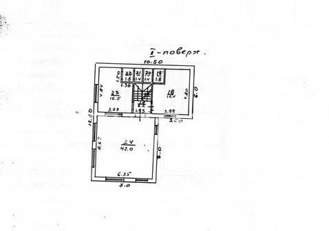 Продается дом на ул. Космодемьянской — 200 000 у.е. (фото №3)