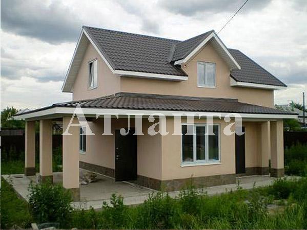 Продается дом на ул. Авангардная — 80 000 у.е.