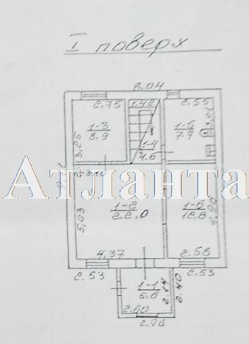 Продается дом на ул. Фурманова — 95 000 у.е. (фото №5)