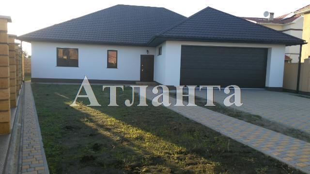 Продается дом на ул. Массив № 11 — 155 000 у.е.