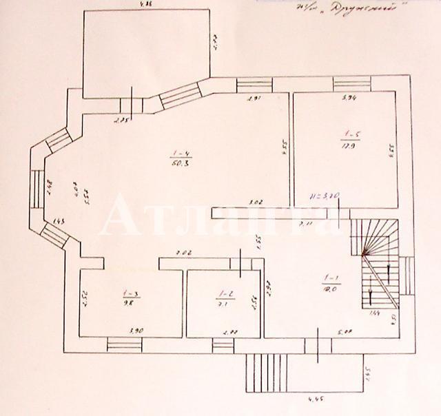 Продается дом на ул. Абрикосовая — 350 000 у.е. (фото №10)