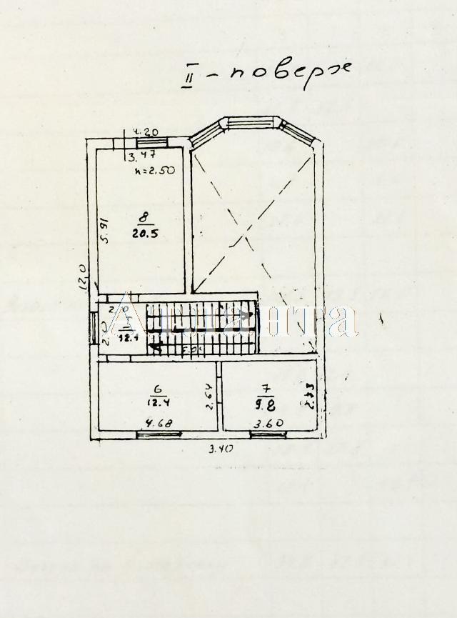 Продается дом на ул. Костанди — 370 000 у.е. (фото №15)