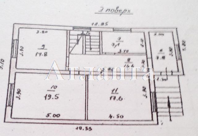 Продается дом на ул. Макарова — 185 000 у.е. (фото №14)