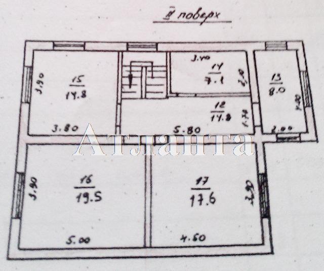 Продается дом на ул. Макарова — 185 000 у.е. (фото №15)