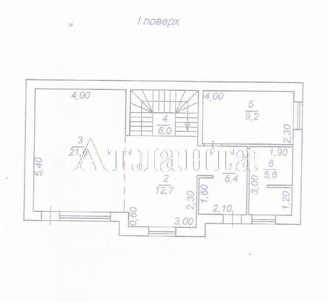 Продается дом на ул. Ромашковая — 150 000 у.е. (фото №2)