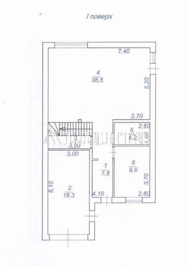 Продается дом на ул. Ромашковая — 145 000 у.е.