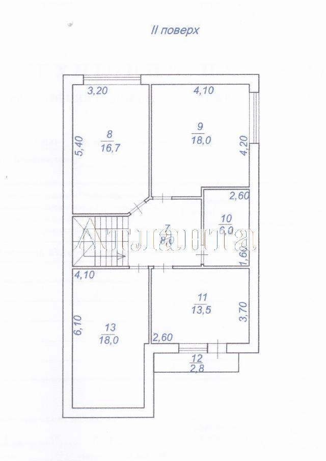 Продается дом на ул. Ромашковая — 145 000 у.е. (фото №2)