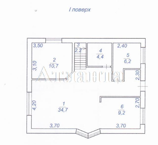 Продается дом на ул. Ромашковая — 115 000 у.е.