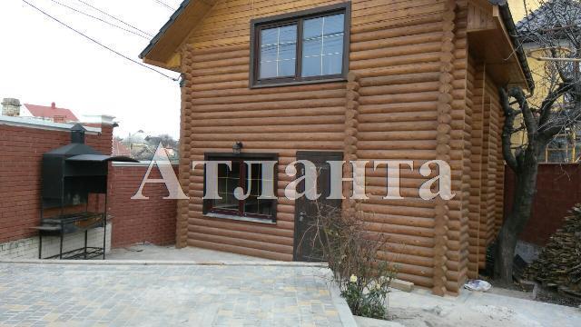 Продается дом на ул. Магнитогорский 2-Й Пер. — 68 000 у.е.