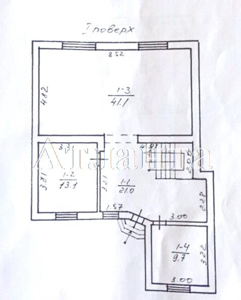 Продается дом на ул. Новобереговая — 275 000 у.е. (фото №3)