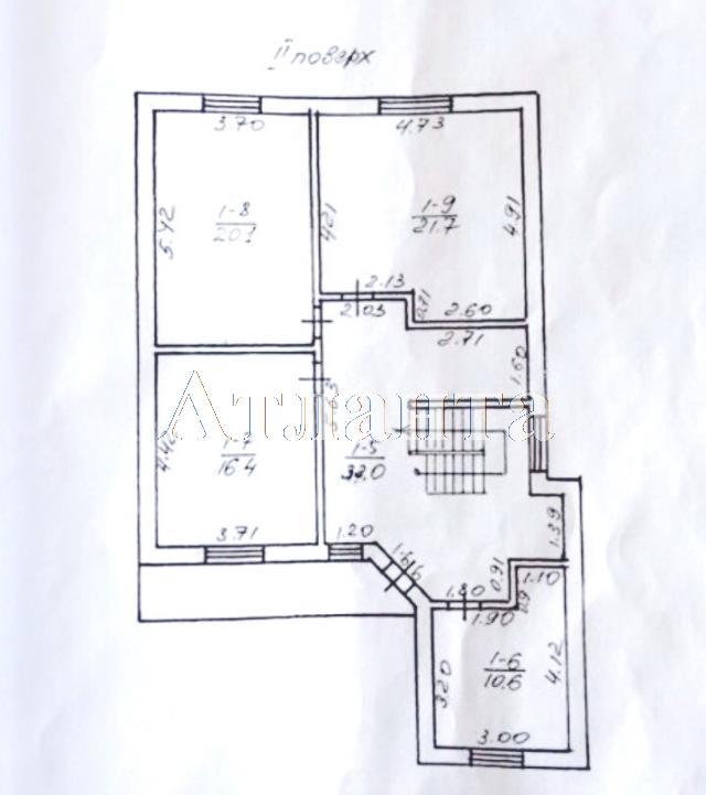 Продается дом на ул. Новобереговая — 275 000 у.е. (фото №4)