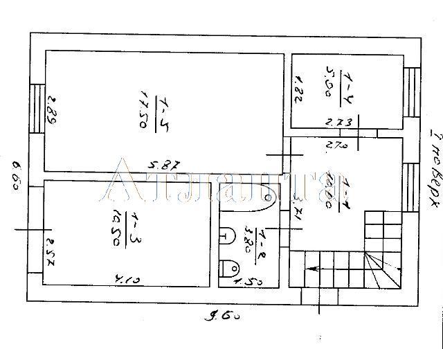 Продается дача на ул. Первая Кооперативная — 25 000 у.е. (фото №9)