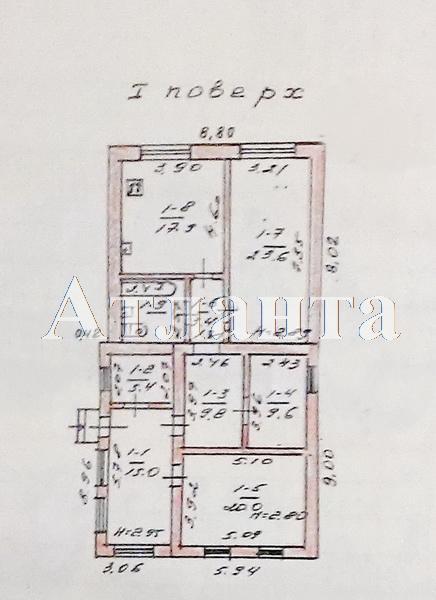 Продается дом на ул. Шишкина — 235 000 у.е. (фото №7)
