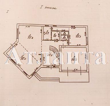 Продается дом на ул. Ванцетти — 960 000 у.е. (фото №7)