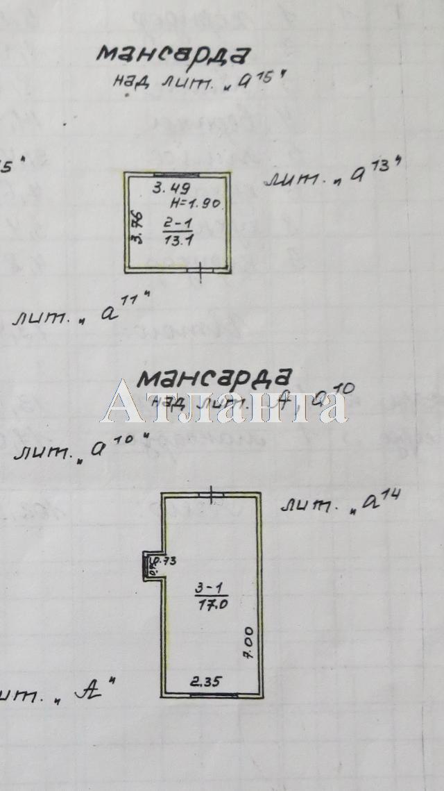 Продается дом на ул. Донского Дмитрия — 130 000 у.е. (фото №8)