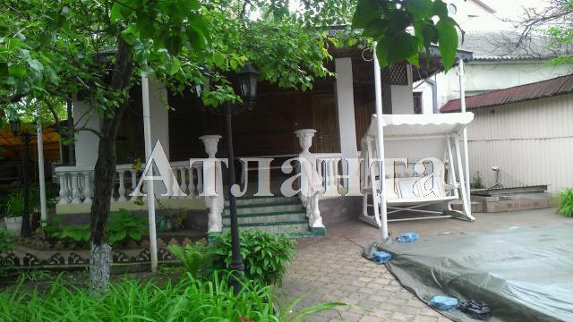 Продается земельный участок на ул. Ванный Пер. — 490 000 у.е.