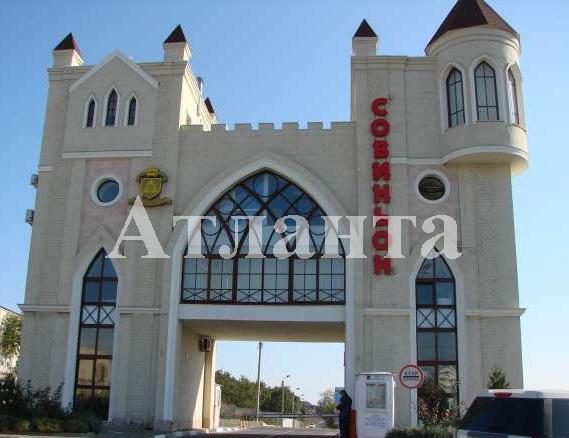 Продается земельный участок на ул. Бризовая — 212 000 у.е.