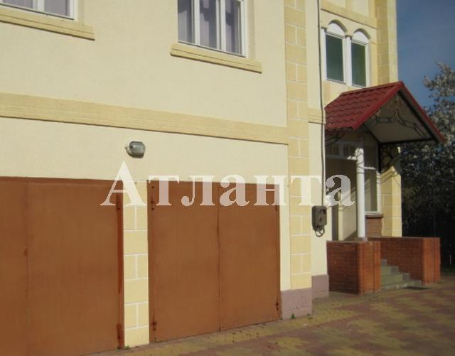 Продается дом на ул. Амундсена 1-Й Пер. — 210 000 у.е. (фото №3)