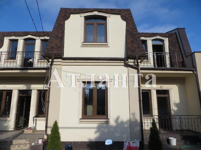Продается дом на ул. Летний Пер. — 299 000 у.е.