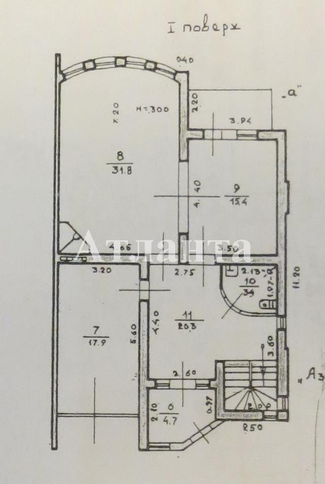 Продается дом на ул. Авдеева-Черноморского — 400 000 у.е. (фото №15)