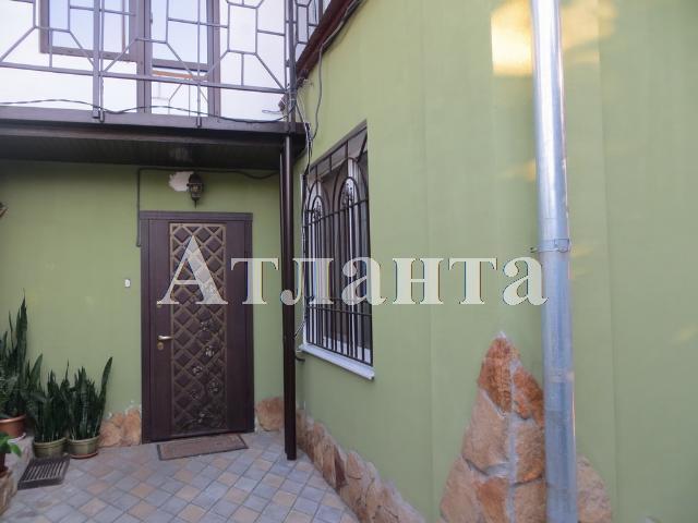 Продается дом на ул. Китобойная — 120 000 у.е.