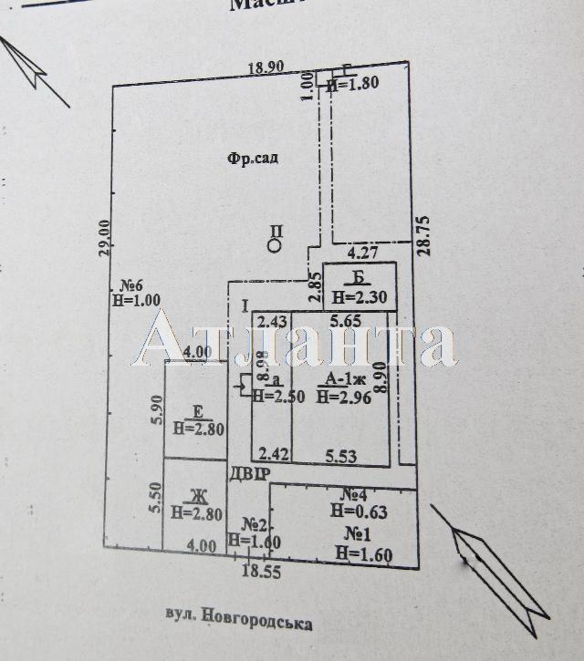 Продается земельный участок на ул. Новгородская — 135 000 у.е. (фото №2)