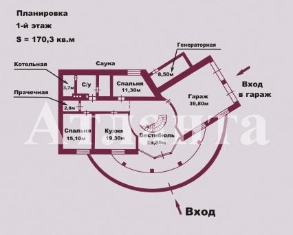 Продается дом на ул. Приморская — 750 000 у.е. (фото №16)