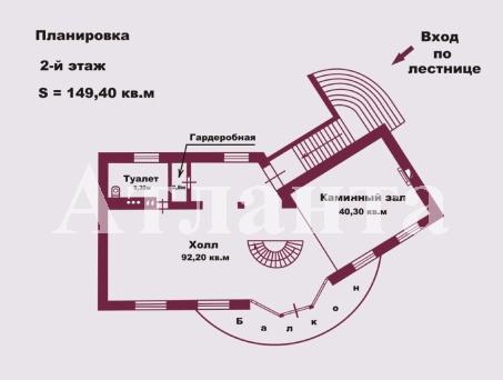 Продается дом на ул. Приморская — 750 000 у.е. (фото №17)