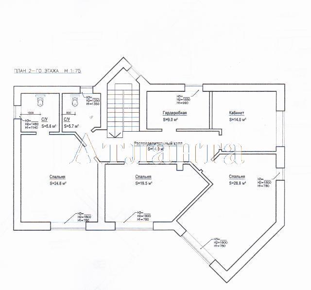 Продается дом на ул. Ореховая — 125 000 у.е. (фото №2)