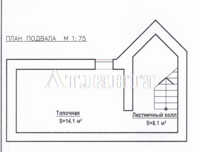Продается дом на ул. Ореховая — 125 000 у.е. (фото №3)