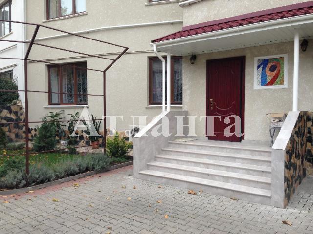 Продается дом на ул. Педагогическая — 500 000 у.е.