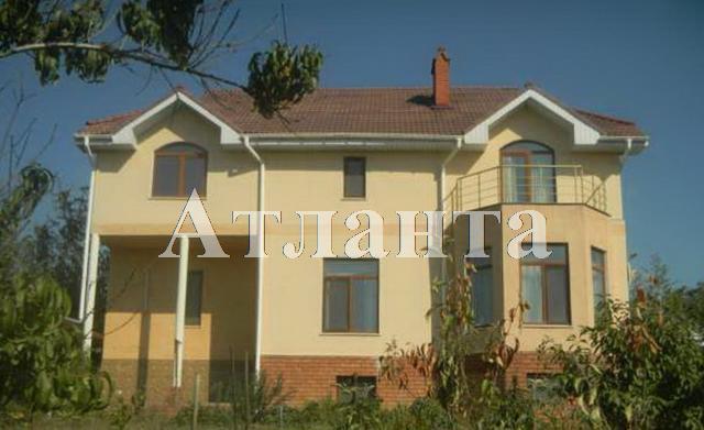 Продается дом на ул. Черноморцев — 250 000 у.е.
