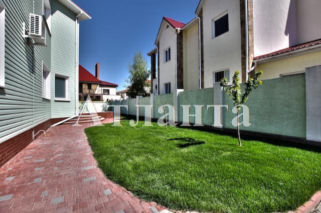 Продается дом на ул. Вирского — 450 000 у.е.