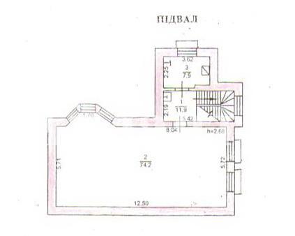Продается дом на ул. Клубничный Пер. — 470 000 у.е. (фото №5)