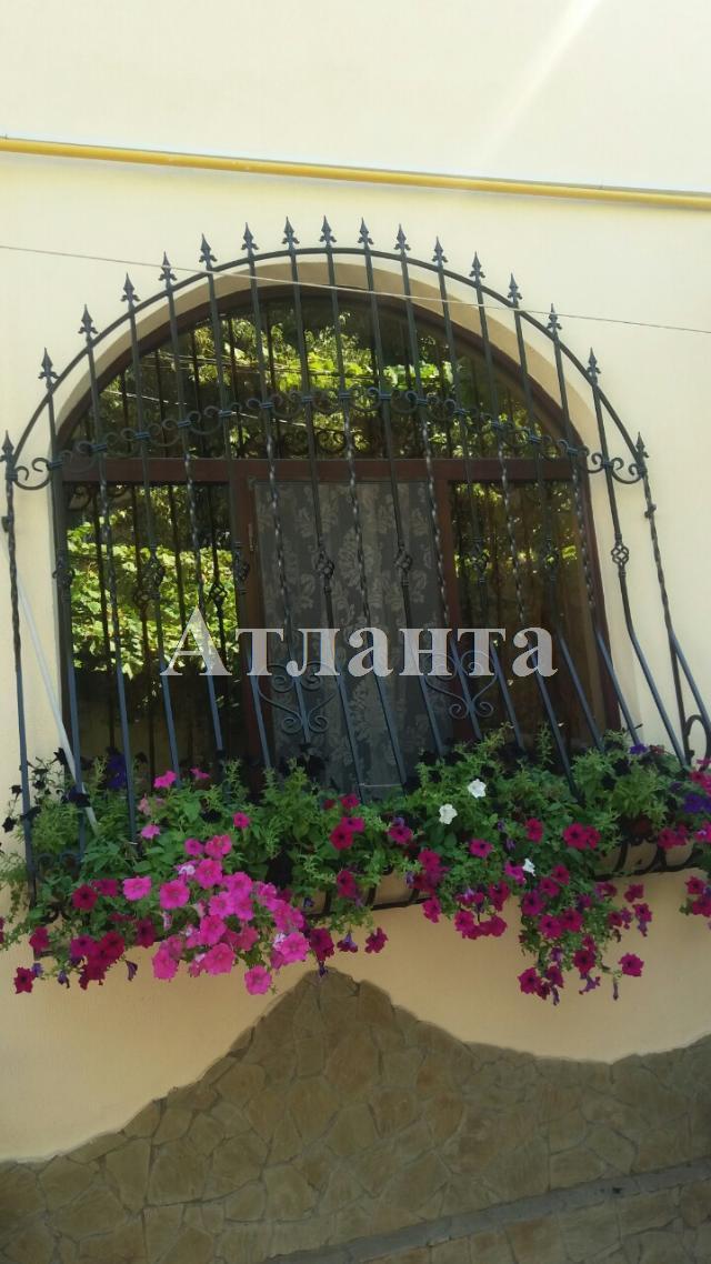 Продается дом на ул. Госпитальный Пер. — 260 000 у.е.
