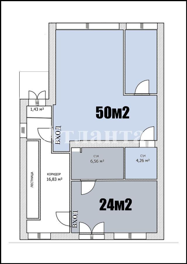 Продается дом на ул. Костанди — 250 000 у.е. (фото №10)