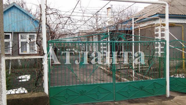 Продается дом на ул. Строительная — 16 000 у.е. (фото №5)