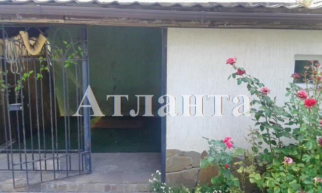 Продается дом на ул. Бабушкина — 300 000 у.е. (фото №5)