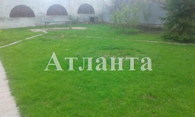 Продается земельный участок на ул. Университетский Пер. — 300 000 у.е. (фото №2)