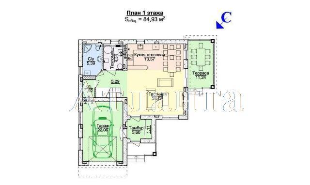Продается земельный участок на ул. Уютная — 55 000 у.е. (фото №3)